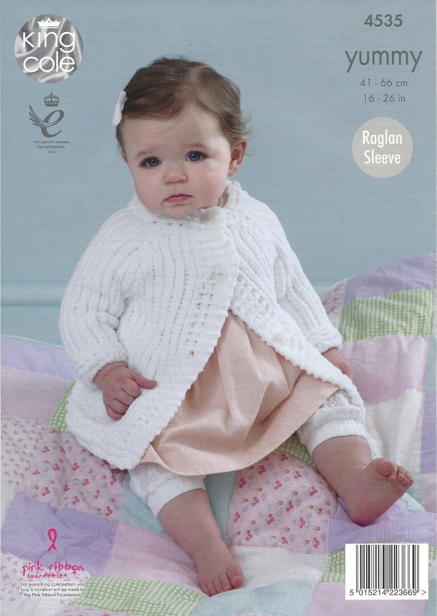 c00a52fdd King Cole Yummy - 4535 Baby Jackets Knitting Pattern